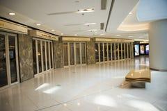 Азиат Китай, Пекин, Wangfujing, торговый центр APM, магазин дизайна интерьера, Стоковое Фото