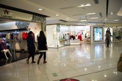 Азиат Китай, Пекин, Wangfujing, торговый центр APM, магазин дизайна интерьера, Стоковые Фото