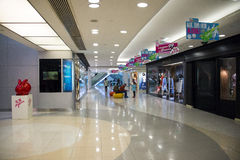 Азиат Китай, Пекин, Wangfujing, торговый центр APM, магазин дизайна интерьера, Стоковая Фотография