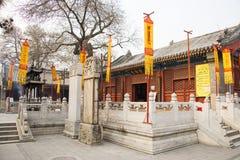 Азия Китай, Пекин, ¼ Œ architectureï ŒLandscape ¼ ï White Cloud Temple Стоковые Фото