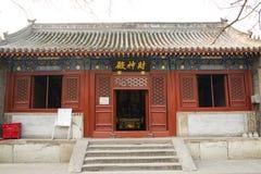 Азия Китай, Пекин, архитектура ŒLandscape ¼ spotï White Cloud Temple сценарная Стоковое фото RF