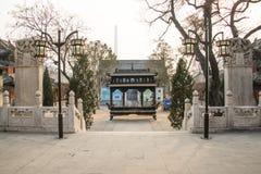 Азия Китай, Пекин, архитектура ŒLandscape ¼ spotï White Cloud Temple сценарная Стоковая Фотография