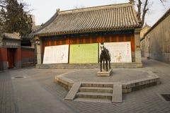Азия Китай, Пекин, архитектура ŒLandscape ¼ spotï White Cloud Temple сценарная Стоковая Фотография RF