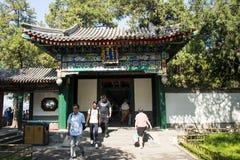 Азия Китай, Пекин, летний дворец, архитектура ŒClassical ¼ landscapeï лета, павильон двери Стоковое Изображение