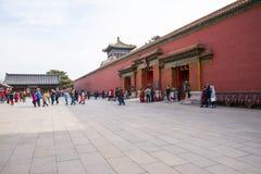 Азия Китай, Пекин, имперский дворец, ¼ Œdoor architectureï ландшафта, красная стена Стоковая Фотография