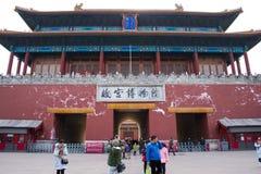 Азия Китай, Пекин, имперский дворец, дверь конца ŒThe ¼ architectureï ландшафта, пол строба Стоковые Изображения RF