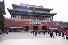 Азия Китай, Пекин, имперский дворец, дверь конца ŒThe ¼ architectureï ландшафта, пол строба Стоковое фото RF