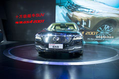 Азия Китай, Пекин, международная выставка автомобиля 2016, крытый выставочный зал, лидирующий автомобиль дела, trumpchi GA8 Стоковая Фотография