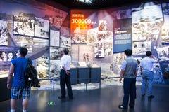 Азия Китай, Пекин, музей войны сопротивления людей против выставки ŒIndoor ¼ Aggressionï японца Стоковые Изображения
