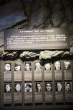 Азия Китай, Пекин, музей войны сопротивления людей против выставки ŒIndoor ¼ Aggressionï японца Стоковые Изображения RF