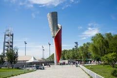 Азия Китай, Пекин, олимпийский парк, современная архитектура, факел Стоковые Изображения RF