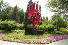 Азия Китай, Пекин, парк Chaoyang, скульптура ландшафта, сплавливание стоковое фото rf