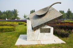 Азия Китай, Пекин, порт цветка Shunyi, скульптура, компас Стоковое фото RF