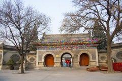 Азия Китай, Пекин, пятно White Cloud Temple сценарное Стоковая Фотография RF