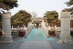Азия Китай, Пекин, пятно White Cloud Temple сценарное Стоковое Изображение