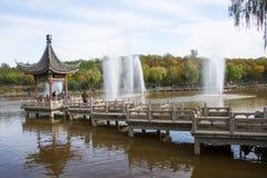 Азия Китай, Пекин, северный дворец, национальный Forest Park Стоковые Изображения