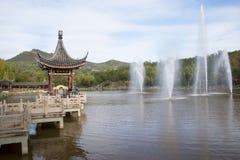 Азия Китай, Пекин, северный дворец, национальный Forest Park Стоковое Изображение RF
