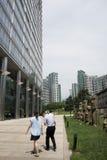 Азия, Китай, Пекин, финансовый район CBD центральный, международное дело сложное, современная архитектура города Стоковые Изображения
