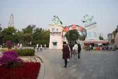 Азия Китай, Тяньцзинь, аквапарк, ¼ Œ landscapeï сада Стоковое Изображение