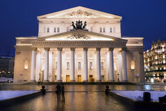 академичный взгляд театра положения ночи bolshoi Стоковая Фотография RF