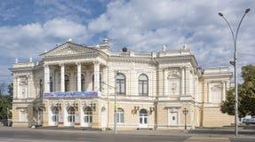 Академичный театр молодости; архитектор Nikolai Durbach; 1899 Стоковое Изображение