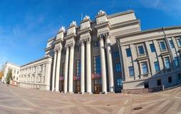 Академичный театр оперы и балета в самаре, России стоковое фото rf