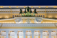 Академичный театр драмы a S Theate Pushkin Aleksandrinsky стоковые фото