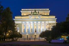Академичный театр драмы a S Theate Pushkin Aleksandrinsky стоковое изображение rf