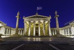 Академия Афин, Греции стоковое изображение