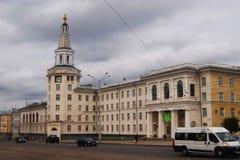 Академия положения Chuvash аграрная Стоковая Фотография