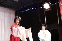 Актер и актриса поют, тишины тайваньской оперы jinyuliangyuan стоковое изображение