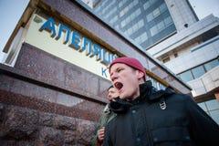 Акция протеста под судом Kyiv appel Стоковая Фотография RF