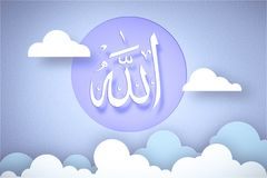 Аллах в арабском сочинительстве, имени бога в арабской предпосылке неба Стоковое Изображение