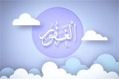 Аллах в арабском сочинительстве, имени бога в арабской предпосылке неба Стоковое Фото