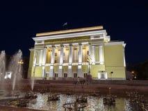 Алма-Ата - театр оперы и балета положения академичный стоковые изображения