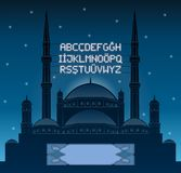 Алфавитное mahya ramadan освещает над силуэтом мечети в fr бесплатная иллюстрация