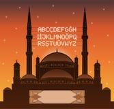 Алфавитное mahya ramadan освещает над силуэтом мечети в fr иллюстрация вектора