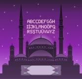 Алфавитное mahya ramadan освещает над силуэтом мечети в fr иллюстрация штока