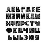 Алфавит милых детей русский Стоковое фото RF