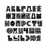 Алфавит милых детей русский Стоковые Изображения