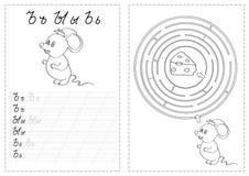 Алфавит помечает буквами следуя рабочее лист с письмами русского алфавита - мышь Стоковое Изображение RF