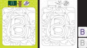 Алфавит уча рабочее лист Стоковые Фото