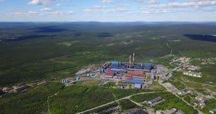 Алюминиевый вид с воздуха металлургического предприятия Стоковая Фотография