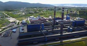 Алюминиевый вид с воздуха металлургического предприятия Стоковое Изображение