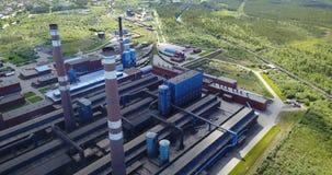 Алюминиевый вид с воздуха металлургического предприятия Стоковые Изображения RF