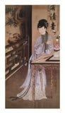 12 дама Портрет, известная китайская роспись Стоковые Фото
