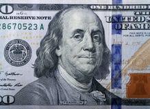 американские деньги Стоковое Изображение RF