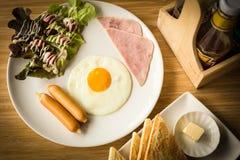 Американский завтрак установленный с кетчуп Стоковое Изображение RF