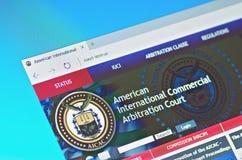 Американский суд международного торгового арбитража стоковое фото