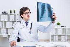 анализирующ луч доктора x Стоковое Фото